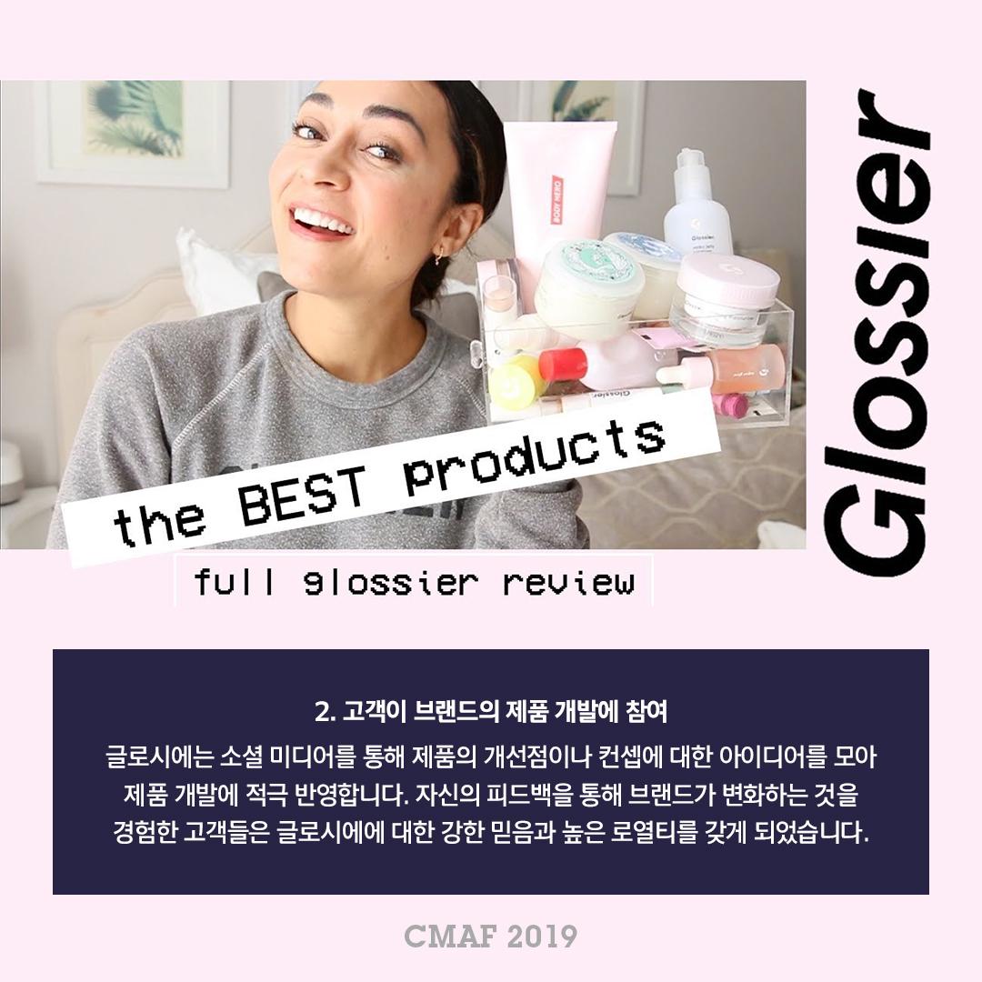 Glossier Content Marketing